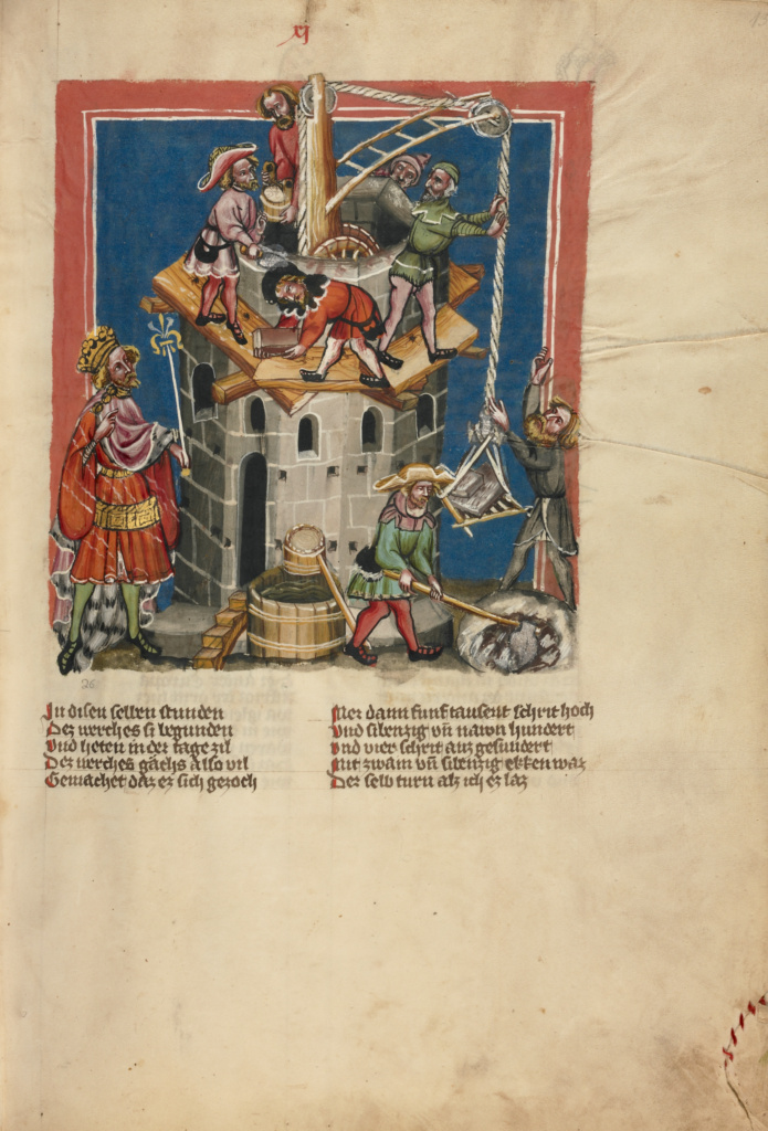 The Construction of the Tower of Babel; Unknown, Rudolf von Ems (Austrian, about 1200 - 1254); Regensburg, Bavaria, Germany; about 1400 - 1410; Tempera colors, gold, silver paint, and ink on parchment; Leaf: 33.5 × 23.5 cm (13 3/16 × 9 1/4 in.); Ms. 33 (88.MP.70), fol. 13; The J. Paul Getty Museum, Los Angeles, Ms. 33, fol. 13; Rights Statement: No Copyright - United States