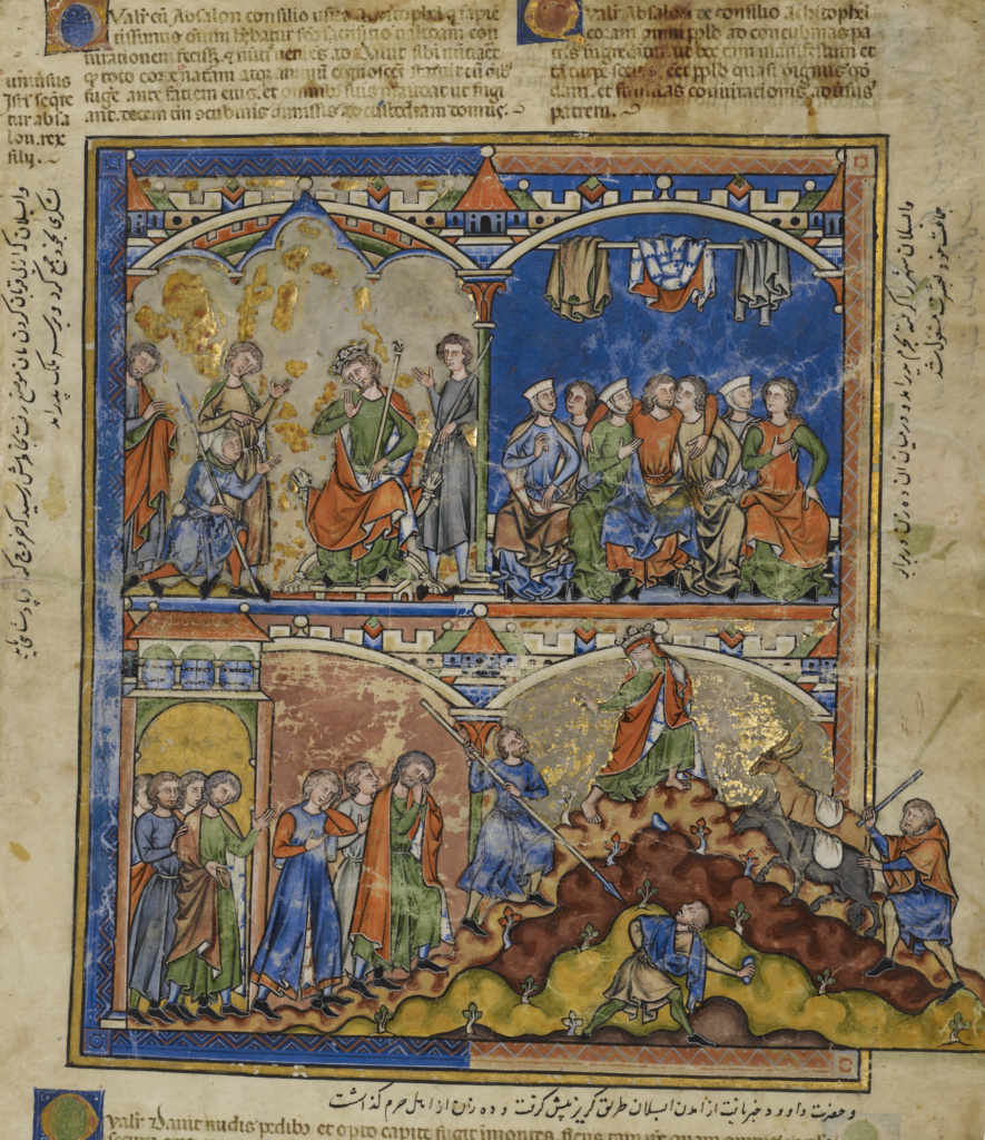Scenes from the Life of David; Unknown; Northern France, France; about 1250; Tempera colors and gold leaf on parchment; Leaf: 32.5 × 29 cm (12 13/16 × 11 7/16 in.); Ms. Ludwig I 6 (83.MA.55), recto; The J. Paul Getty Museum, Los Angeles, Ms. Ludwig I 6, recto; Rights Statement: No Copyright - United States