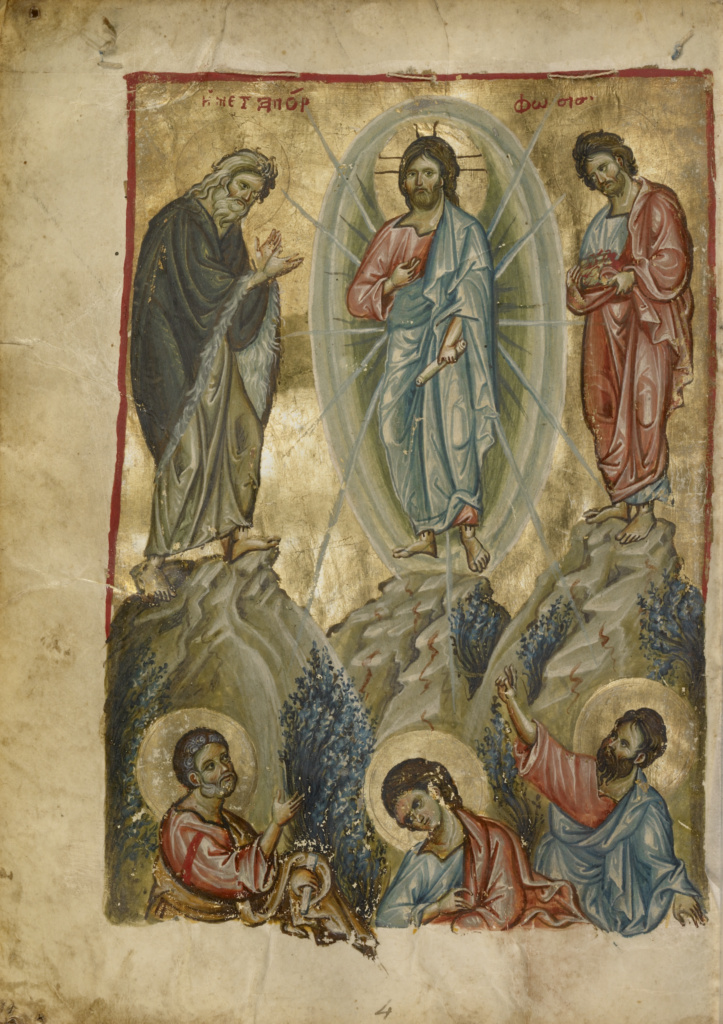 The Transfiguration; Unknown; late 13th century; Tempera colors and gold leaf; Leaf: 20.6 × 14.9 cm (8 1/8 × 5 7/8 in.); Ms. Ludwig II 5 (83.MB.69), fol. 45v; Rights Statement: No Copyright - United States