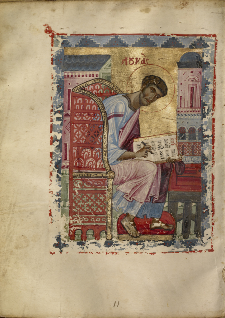 Saint Luke; Unknown; Nicomedia (or), Turkey; early 13th century; Tempera colors and gold leaf; Leaf: 20.6 × 14.9 cm (8 1/8 × 5 7/8 in.); Ms. Ludwig II 5 (83.MB.69), fol. 121v; The J. Paul Getty Museum, Los Angeles, Ms. Ludwig II 5, fol. 121v; Rights Statement: No Copyright - United States