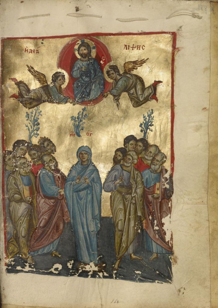 The Ascension; Unknown; Nicaea, Turkey; late 13th century; Tempera colors and gold leaf; Leaf: 20.6 × 14.9 cm (8 1/8 × 5 7/8 in.); Ms. Ludwig II 5 (83.MB.69), fol. 188; The J. Paul Getty Museum, Los Angeles, Ms. Ludwig II 5, fol. 188; Rights Statement: No Copyright - United States