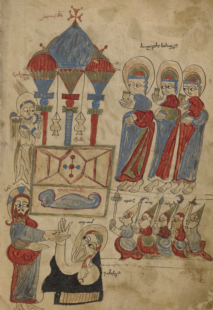 The Women at the Tomb; The Descent into Limbo; Unknown; Lake Van, Turkey; 1386; Black ink and watercolors on paper bound between wood boards covered with dark brown kidskin; Leaf: 24 × 16.5 cm (9 7/16 × 6 1/2 in.); Ms. Ludwig II 6 (83.MB.70), fol. 12; The J. Paul Getty Museum, Los Angeles, Ms. Ludwig II 6, fol. 12; Rights Statement: No Copyright - United States
