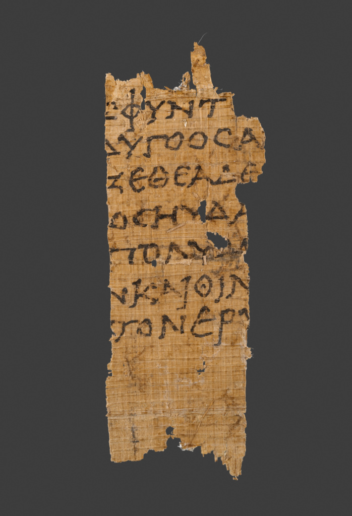 Papyrus Fragment with Text from Homer's Odyssey; Unknown; 1st century B.C.; Papyrus; 4.4 × 1.9 cm (1 3/4 × 3/4 in.); 76.AI.56; Gift of Lenore Barozzi; Rights Statement: No Copyright - United States
