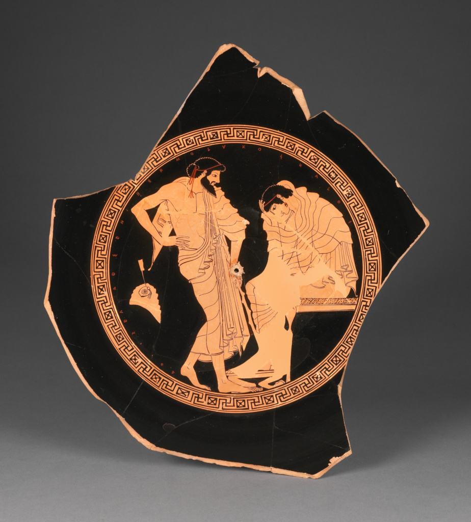 Attic Red-Figure Kylix; Signed by Douris (Greek (Attic), active 500 - 460 B.C.), Signed by Kleophrades (Greek (Attic), active about 490 B.C.); 490–470 B.C.; Terracotta; 36 × 32.3 × 24.1 × 13 cm (14 3/16 × 12 11/16 × 9 1/2 × 5 1/8 in.); 83.AE.217; Rights Statement: No Copyright - United States