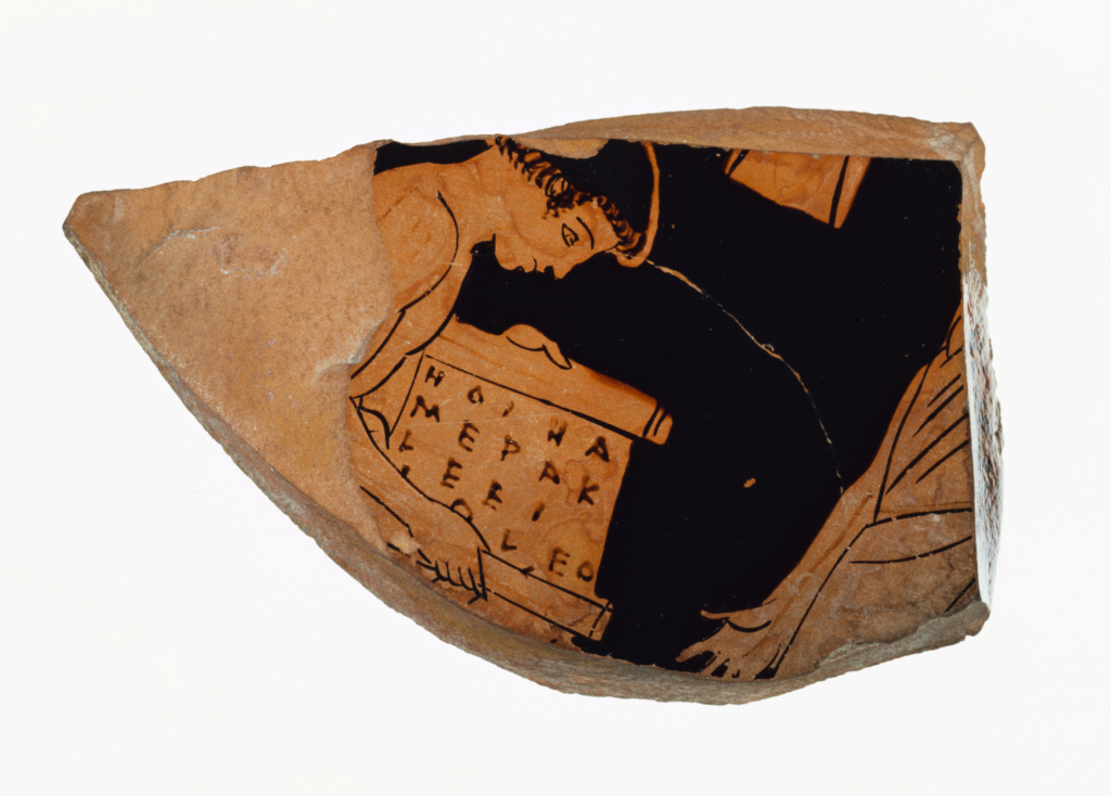 Attic Red-Figure Cup Fragment; Akestorides Painter (Greek (Attic), active about 470 - 450 B.C.); Athens, Greece; about 470–450 B.C.; Terracotta; 6.8 cm (2 11/16 in.); 86.AE.324; The J. Paul Getty Museum, Villa Collection, Malibu, California; Rights Statement: No Copyright - United States