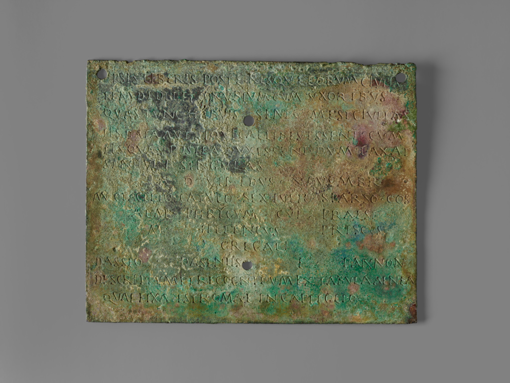 One Plaque of a Roman Military Diploma; Unknown; Roman Empire; A.D. 88; Bronze; 19.2 × 15.2 × 3 cm (7 9/16 × 6 × 1 3/16 in.); 73.AC.39.2; The J. Paul Getty Museum, Villa Collection, Malibu, California; Rights Statement: No Copyright - United States