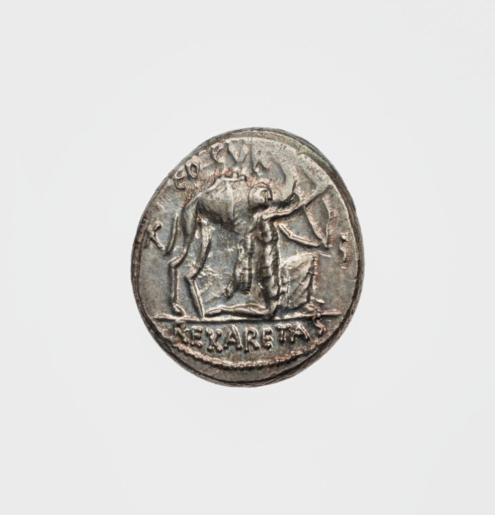 Denarius; Unknown; Rome, Lazio, Italy; 58 B.C.; Silver; 0.0041 kg (0.009 lb.); 77.NE.64.12; The J. Paul Getty Museum, Villa Collection, Malibu, California, Gift of Gordon McLendon; Rights Statement: No Copyright - United States