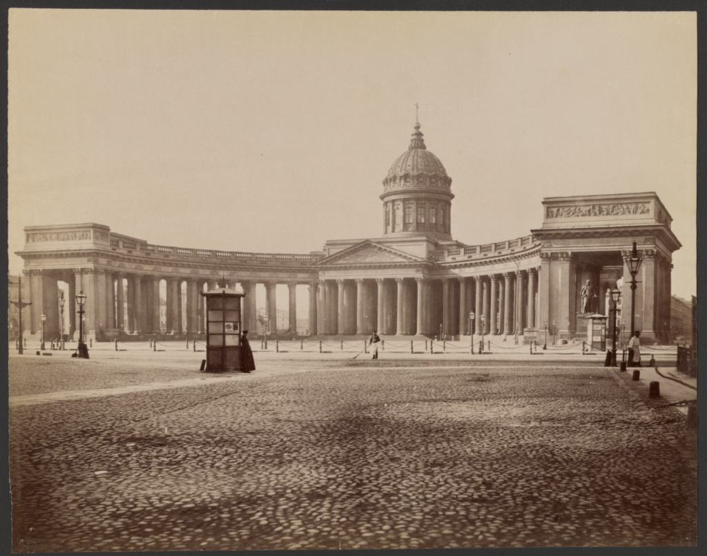 [Kazan Cathedral, Saint Petersburg]; Unknown; Saint Petersburg, Russia; about 1875; Albumen silver print; 21.7 × 27.2 cm (8 9/16 × 10 11/16 in.); 84.XP.208.96; The J. Paul Getty Museum, Los Angeles; Rights Statement: No Copyright - United States