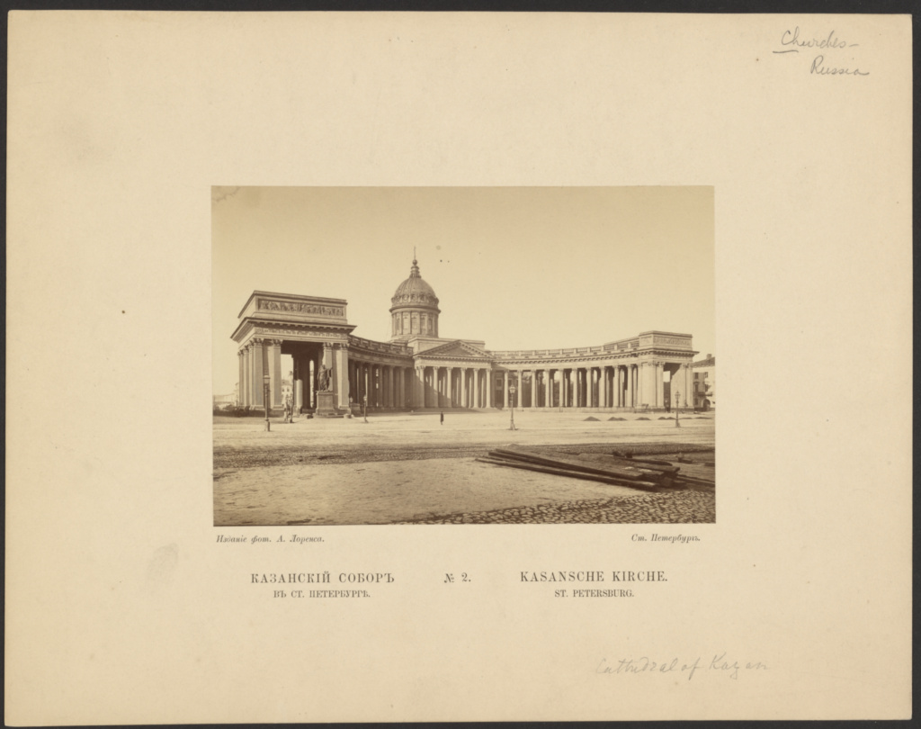 Kazan Cathedral, St. Petersburg; Alfred Lorens (Russian, 1830 - 1896); St. Petersburg, Russia; 1860s–1880s; Albumen silver print; 10.9 × 16 cm (4 5/16 × 6 5/16 in.); 84.XP.709.524; The J. Paul Getty Museum, Los Angeles; Rights Statement: No Copyright - United States