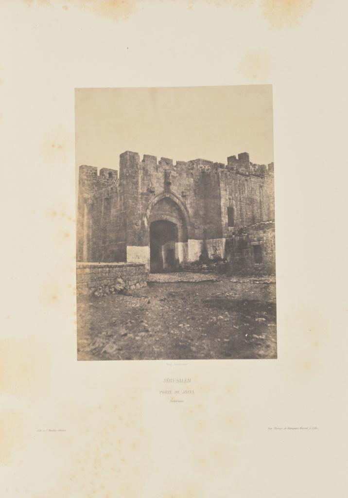 Jérusalem. Porte de Jaffa. Intérieur (Getty Museum)