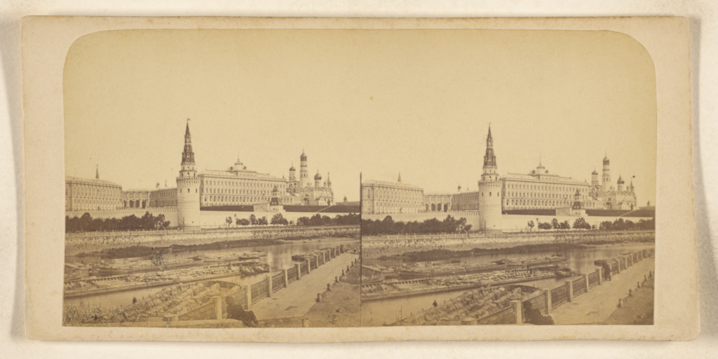 Moscou. Vue Generale du Kremlin (Prise du Pierre)/General View of the Kremlin (taken from the stone Bridje [sic].); J. Daziaro (Russian, active 1870s - 1880s); 1875–1885; Albumen silver print; 84.XC.979.3243; The J. Paul Getty Museum, Los Angeles, Gift of Weston J. and Mary M. Naef; Rights Statement: No Copyright - United States