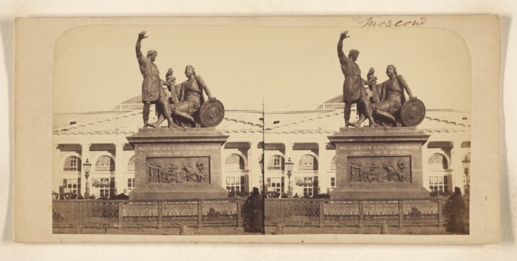 [The Monument of the Prince. Trojarsky and the bazar of Moskow.]; J. Daziaro (Russian, active 1870s - 1880s); 1875–1885; Albumen silver print; 84.XC.979.3246; The J. Paul Getty Museum, Los Angeles, Gift of Weston J. and Mary M. Naef; Rights Statement: No Copyright - United States