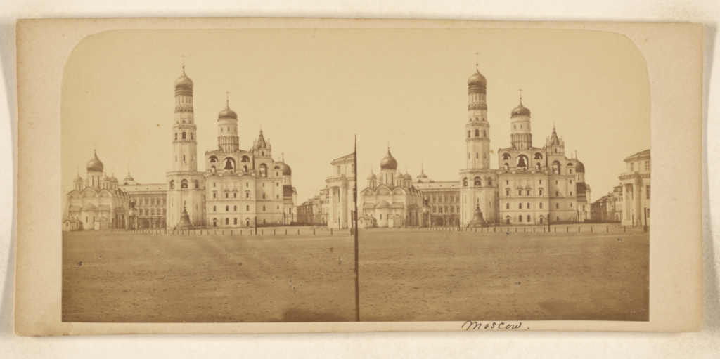 [Tower of Ivan belikis (?) (40 bells.) Moscow.]; Attributed to J. Daziaro (Russian, active 1870s - 1880s); 1875–1885; Albumen silver print; 84.XC.979.3245; The J. Paul Getty Museum, Los Angeles, Gift of Weston J. and Mary M. Naef; Rights Statement: No Copyright - United States