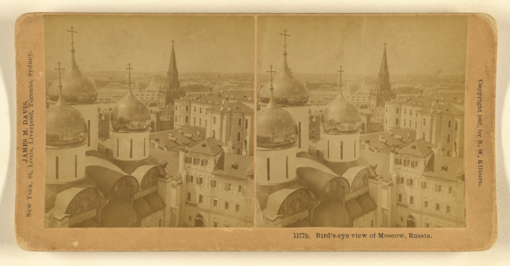 Bird's-eye view of Moscow, Russia.; Benjamin West Kilburn (American, 1827 - 1909); 1897; Albumen silver print; 84.XC.979.5142; The J. Paul Getty Museum, Los Angeles, Gift of Weston J. and Mary M. Naef; Rights Statement: No Copyright - United States