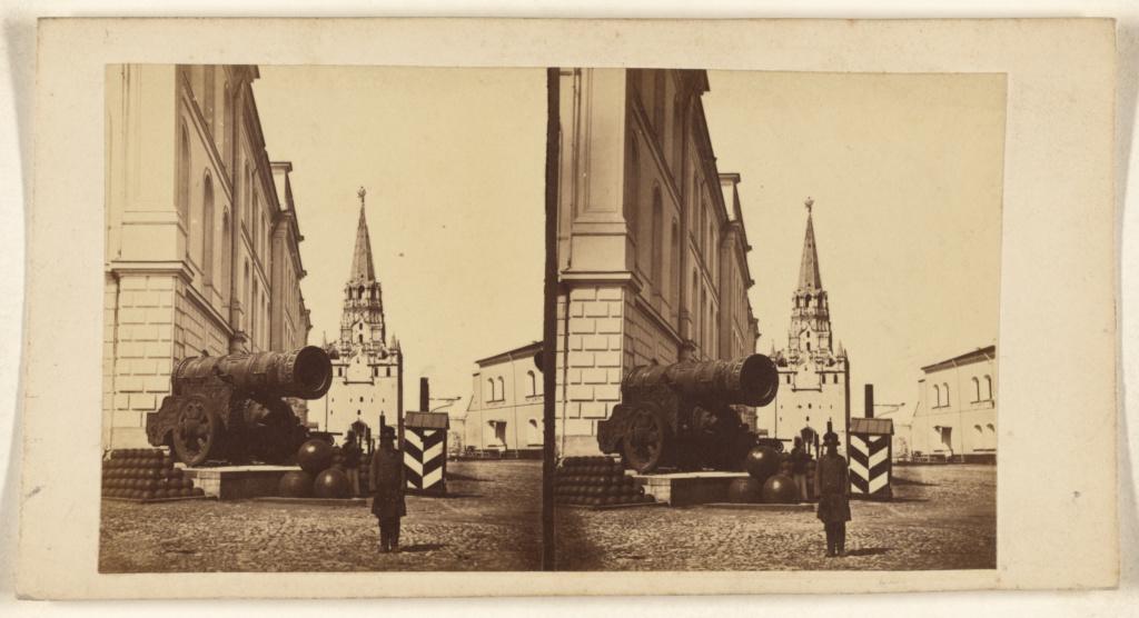 GSG: q=Ferdinand Photographs