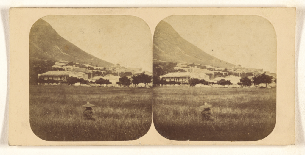 General View of Hong Kong.; Pierre Joseph Rossier (Swiss, 1829 - about 1883), Negretti & Zambra (British, active 1850 - 1899); 1858–1859; Albumen silver print; 84.XC.759.30.1; The J. Paul Getty Museum, Los Angeles; Rights Statement: No Copyright - United States