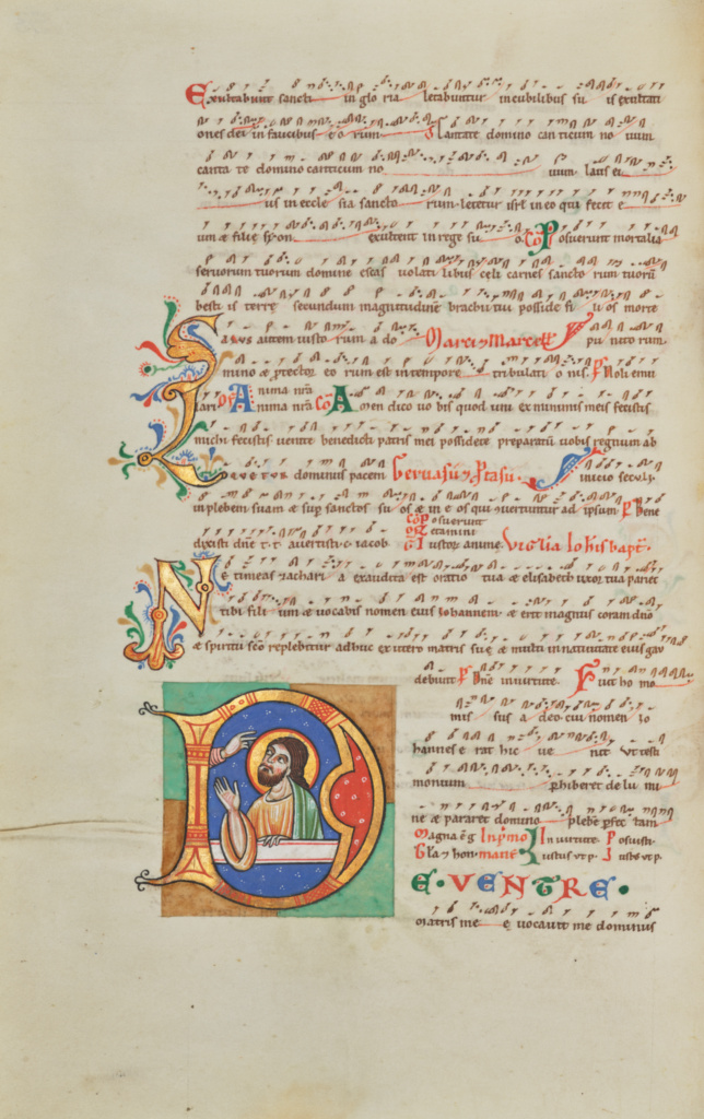 Initial D: Isaiah in Prayer; Unknown; probably 1170s; Tempera colors, gold leaf, silver leaf, and ink on parchment; Leaf: 28.2 × 18.9 cm (11 1/8 × 7 7/16 in.); Ms. 64 (97.MG.21), fol. 53v; Rights Statement: No Copyright - United States