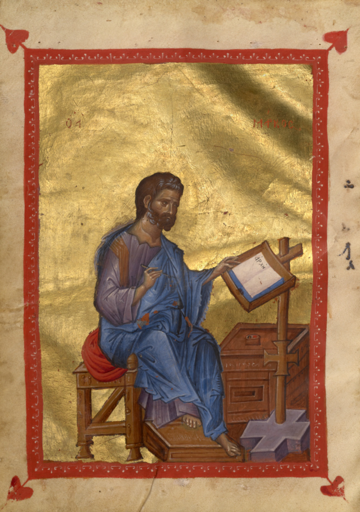 Saint Mark; Unknown; late 13th century; Tempera colors, gold leaf, gold ink, and ink on parchment; Leaf: 21 × 14.9 cm (8 1/4 × 5 7/8 in.); Ms. 65 (98.MB.151), fol. 103v; Rights Statement: No Copyright - United States