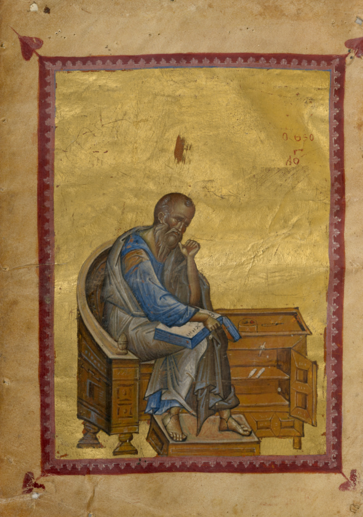 Saint John; Unknown; late 13th century; Tempera colors, gold leaf, gold ink, and ink on parchment; Leaf: 21 × 14.9 cm (8 1/4 × 5 7/8 in.); Ms. 65 (98.MB.151), fol. 248v; Rights Statement: No Copyright - United States