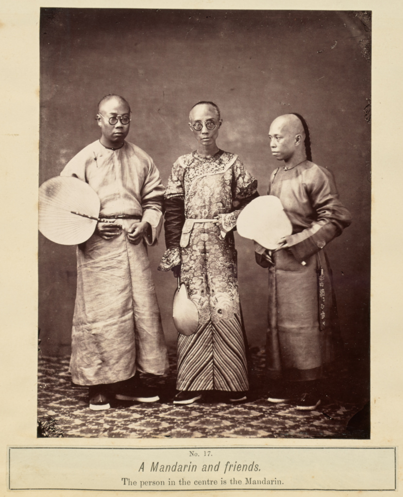 A Mandarin and Friends; Milton M. Miller (American, 1830 - 1899); Canton, China; 1861–1864; Albumen silver print; 20 × 15.2 cm (7 7/8 × 6 in.); 84.XA.755.7.181; The J. Paul Getty Museum, Los Angeles; Rights Statement: No Copyright - United States