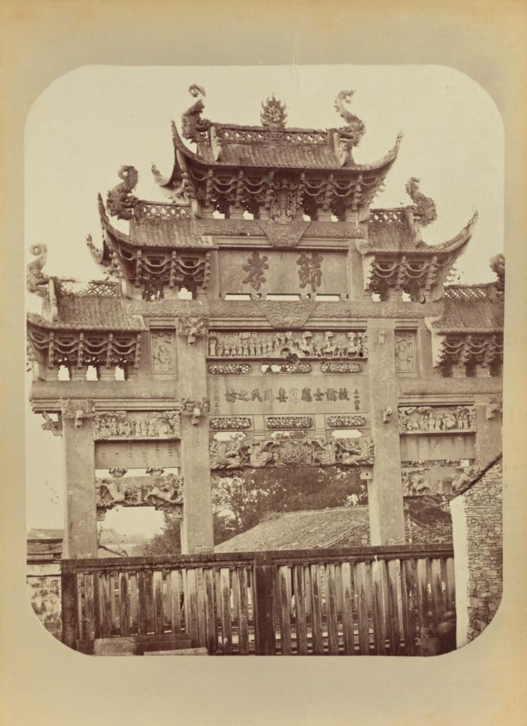 Temple Gate, Shanghai; Attributed to John Thomson (Scottish, 1837 - 1921); Shanghai, Kiangsu, China; 1870s - 1890s; Albumen silver print; 22 × 18 cm (8 11/16 × 7 1/16 in.); 84.XA.875.3.35; The J. Paul Getty Museum, Los Angeles; Rights Statement: No Copyright - United States