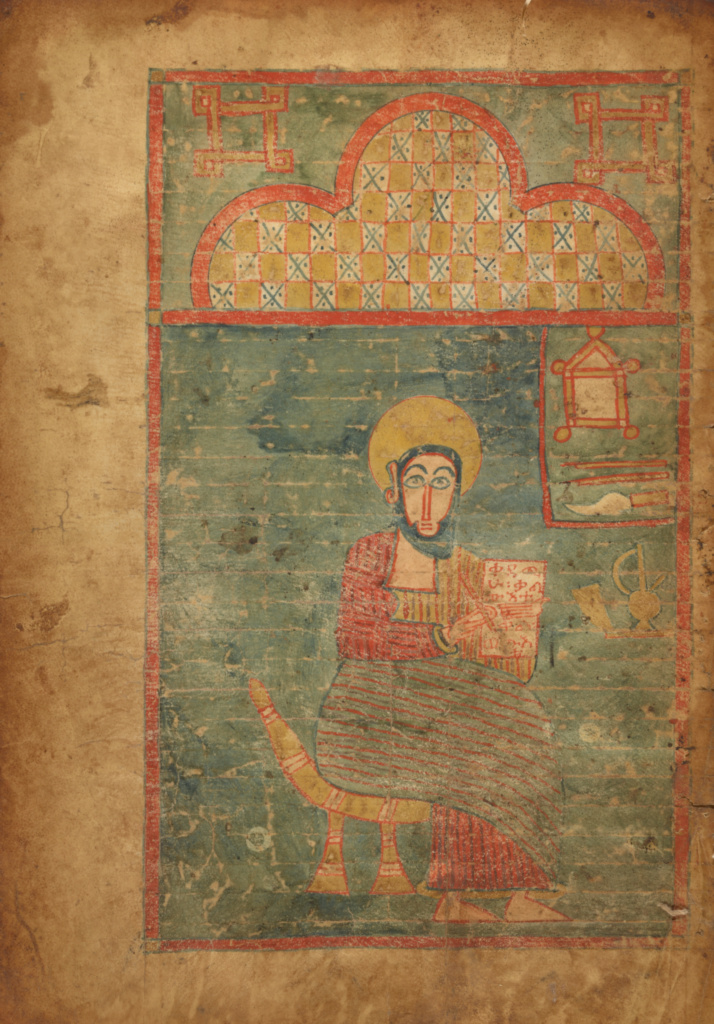 Saint John; Unknown; Ethiopia; late 14th–early 15th century; Tempera colors on parchment; Leaf: 33.7 × 23.3 cm (13 1/4 × 9 3/16 in.); Ms. 89 (2005.3), verso; The J. Paul Getty Museum, Los Angeles, Gift of Sam Fogg, Ms. 89, verso; Rights Statement: No Copyright - United States