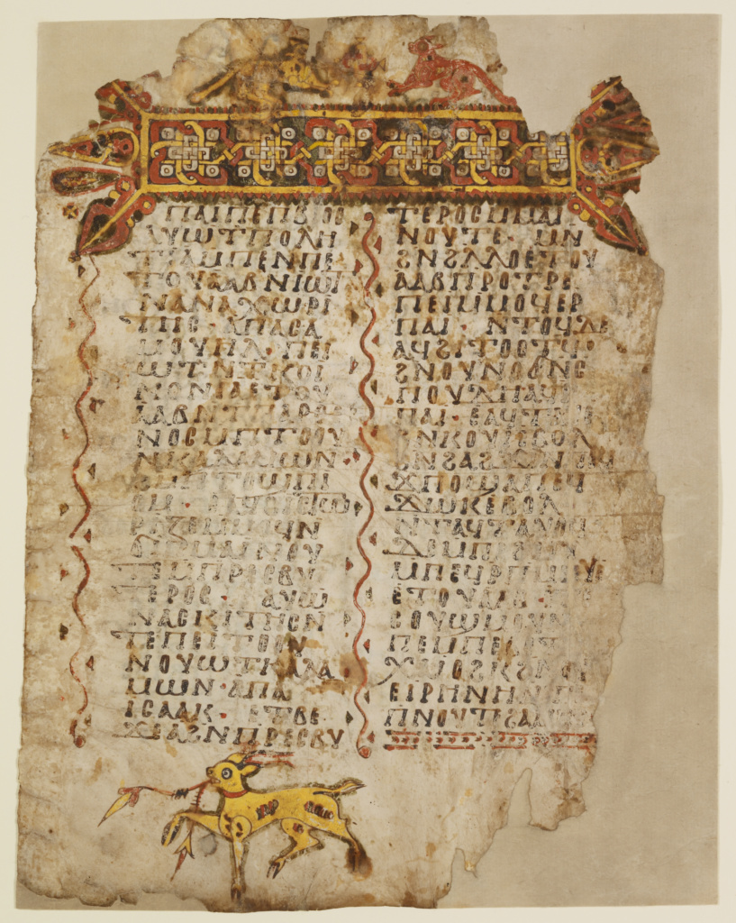 Decorated Text Page; Unknown; Fayum (possibly), Egypt; 10th century; Tempera colors and ink on parchment; Leaf: 34.9 × 25.4 cm (13 3/4 × 10 in.); Ms. 12 (85.MS.119), recto; The J. Paul Getty Museum, Los Angeles, Ms. 12, recto; Rights Statement: No Copyright - United States