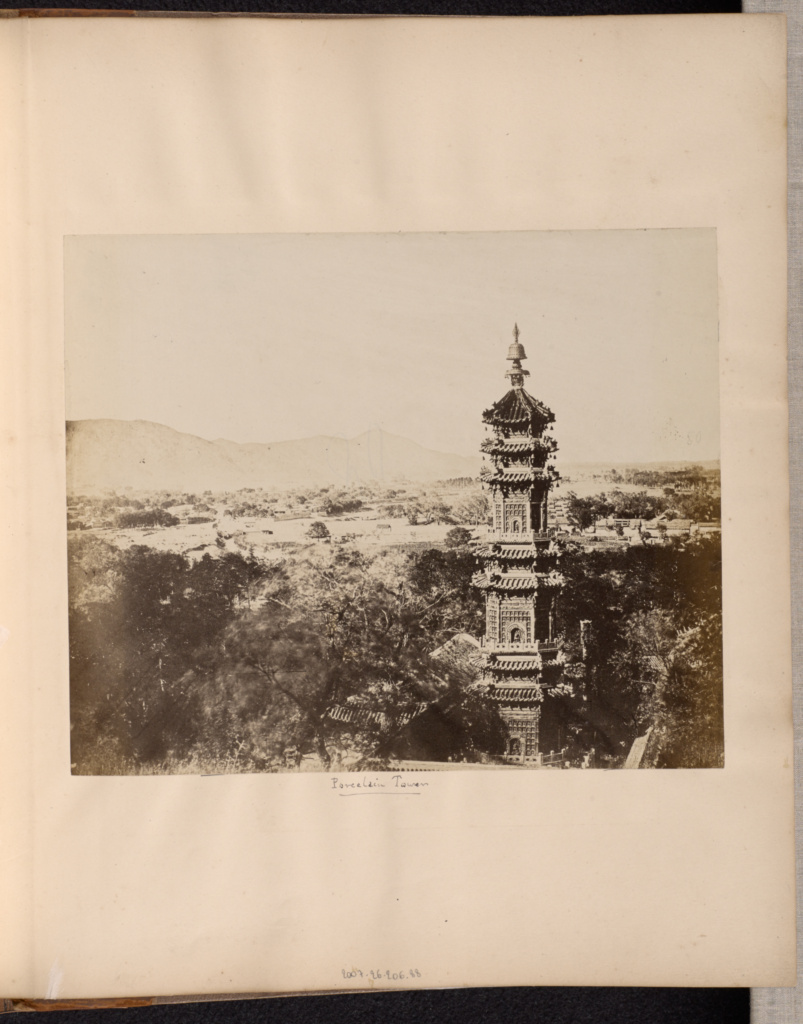[Porcelain Tower]; Felice Beato (English, born Italy, 1832 - 1909); China; October 1860; Albumen silver print; 24.9 × 30 cm (9 13/16 × 11 13/16 in.); 2007.26.206.88; The J. Paul Getty Museum, Los Angeles, Partial gift from the Wilson Centre for Photography; Rights Statement: No Copyright - United States