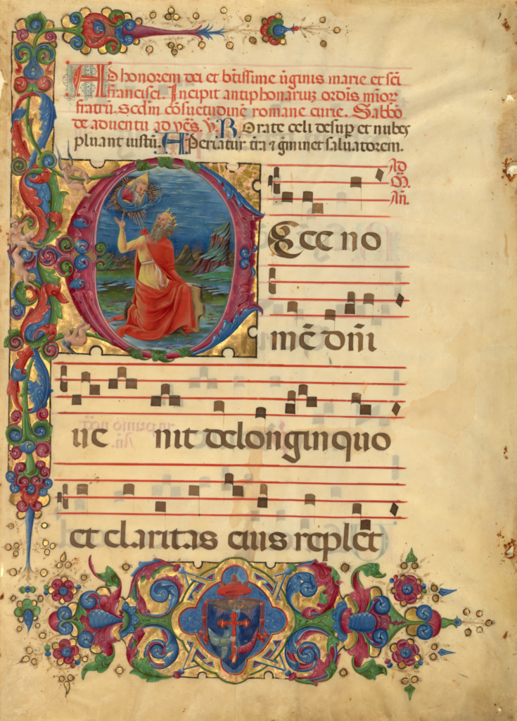 Initial E: David Lifting up His Soul to God; Franco dei Russi (Italian, active about 1453 - 1482); Ferrara, Italy; about 1455–1461; Tempera colors, gold leaf, and ink on parchment; Leaf: 71.1 × 51.4 cm (28 × 20 1/4 in.); Ms. 99 (2007.30), recto; The J. Paul Getty Museum, Los Angeles, Ms. 99, recto; Rights Statement: No Copyright - United States