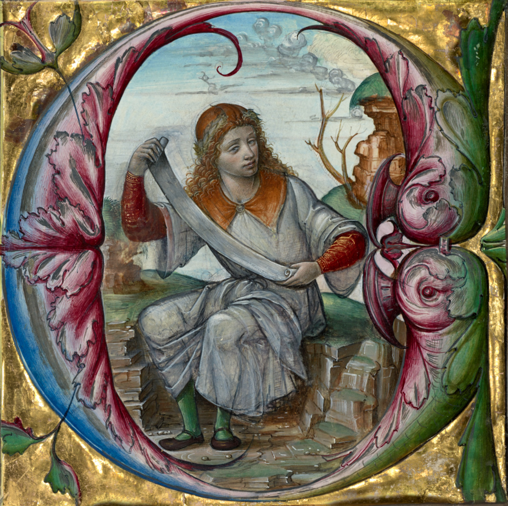 Cutting from an antiphonal; Master B.F. (Italian, active about 1495 - 1510); early 16th century; Tempera and gold leaf on parchment; Leaf: 16.5 × 16.5 cm (6 1/2 × 6 1/2 in.); Ms. 104 (2009.51); Rights Statement: No Copyright - United States