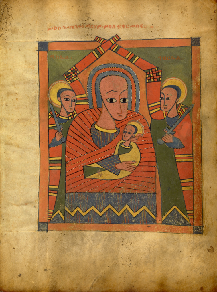The Virgin and Child with the Archangels Michael and Gabriel; Unknown; Ethiopia; about 1480–1520; Tempera on parchment; Leaf: 34.5 × 25.6 cm (13 9/16 × 10 1/16 in.); Ms. 105 (2010.17), fol. 10; The J. Paul Getty Museum, Los Angeles, Ms. 105, fol. 10; Rights Statement: No Copyright - United States