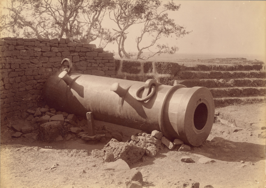 Old Gun of Beder Fort (Getty Museum)