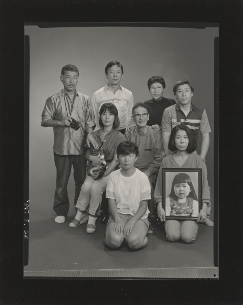 From the left: Masahisa, Toshiteru, Mitsue. From the middle left: Akiko, Sukezo, Hisashi Daikouji. From the bottom left: Kyoko, Kanako and a photo of Miyako; Masahisa Fukase (Japanese, 1934 - 2012); 1985; Gelatin silver print; 21.2 × 16.1 cm (8 3/8 × 6 5/16 in.); 2018.46.5; Rights Statement: In Copyright; Copyright: © Masahisa Fukase Archives