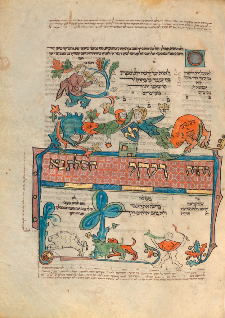 Decorated Text Page; Unknown, Elijah ben Meshallum (active 13th century), and Elijah ben Jehiel (active 13th century), Commentary by Rashi (French, 1040 - 1105); or Germany; 1296; Tempera colors, gold, and ink; Leaf: 27.5 × 21 cm (10 13/16 × 8 1/4 in.); Ms. 116 (2018.43), fol. 150; The J. Paul Getty Museum, Los Angeles, Acquired with the generous support of Jo Carole and Ronald S. Lauder, Ms. 116, fol. 150; Rights Statement: No Copyright - United States