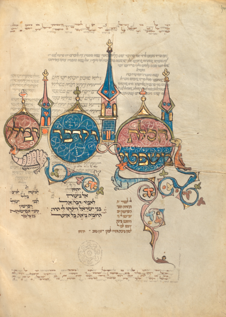 Decorated Text Page; Unknown, Elijah ben Meshallum (active 13th century), and Elijah ben Jehiel (active 13th century), Commentary by Rashi (French, 1040 - 1105); or Germany; 1296; Tempera colors, gold, and ink; Leaf: 27.5 × 21 cm (10 13/16 × 8 1/4 in.); Ms. 116 (2018.43), fol. 178v; The J. Paul Getty Museum, Los Angeles, Acquired with the generous support of Jo Carole and Ronald S. Lauder, Ms. 116, fol. 178v; Rights Statement: No Copyright - United States