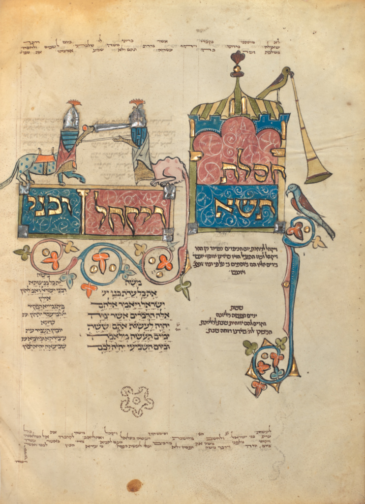 Decorated Text Page; Unknown, Elijah ben Meshallum (active 13th century), and Elijah ben Jehiel (active 13th century), Commentary by Rashi (French, 1040 - 1105); or Germany; 1296; Tempera colors, gold, and ink; Leaf: 27.5 × 21 cm (10 13/16 × 8 1/4 in.); Ms. 116 (2018.43), fol. 206v; The J. Paul Getty Museum, Los Angeles, Acquired with the generous support of Jo Carole and Ronald S. Lauder, Ms. 116, fol. 206v; Rights Statement: No Copyright - United States