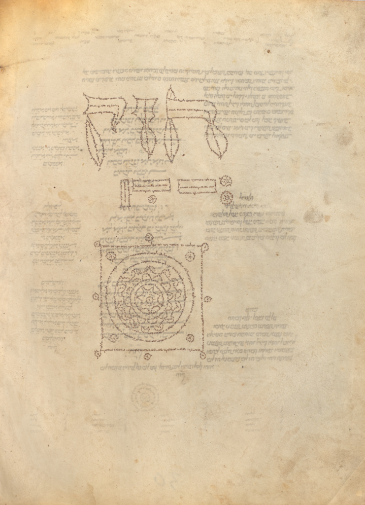 Colophon; Unknown, Elijah ben Meshallum (active 13th century), and Elijah ben Jehiel (active 13th century), Commentary by Rashi (French, 1040 - 1105); or Germany; 1296; Ink; Leaf: 27.5 × 21 cm (10 13/16 × 8 1/4 in.); Ms. 116 (2018.43), fol. 224v; The J. Paul Getty Museum, Los Angeles, Acquired with the generous support of Jo Carole and Ronald S. Lauder, Ms. 116, fol. 224v; Rights Statement: No Copyright - United States