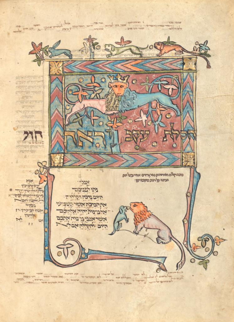 Decorated Text Page; Unknown, Elijah ben Meshallum (active 13th century), and Elijah ben Jehiel (active 13th century), Commentary by Rashi (French, 1040 - 1105); or Germany; 1296; Tempera colors, gold, and ink; Leaf: 27.5 × 21 cm (10 13/16 × 8 1/4 in.); Ms. 116 (2018.43), fol. 435v; The J. Paul Getty Museum, Los Angeles, Acquired with the generous support of Jo Carole and Ronald S. Lauder, Ms. 116, fol. 435v; Rights Statement: No Copyright - United States